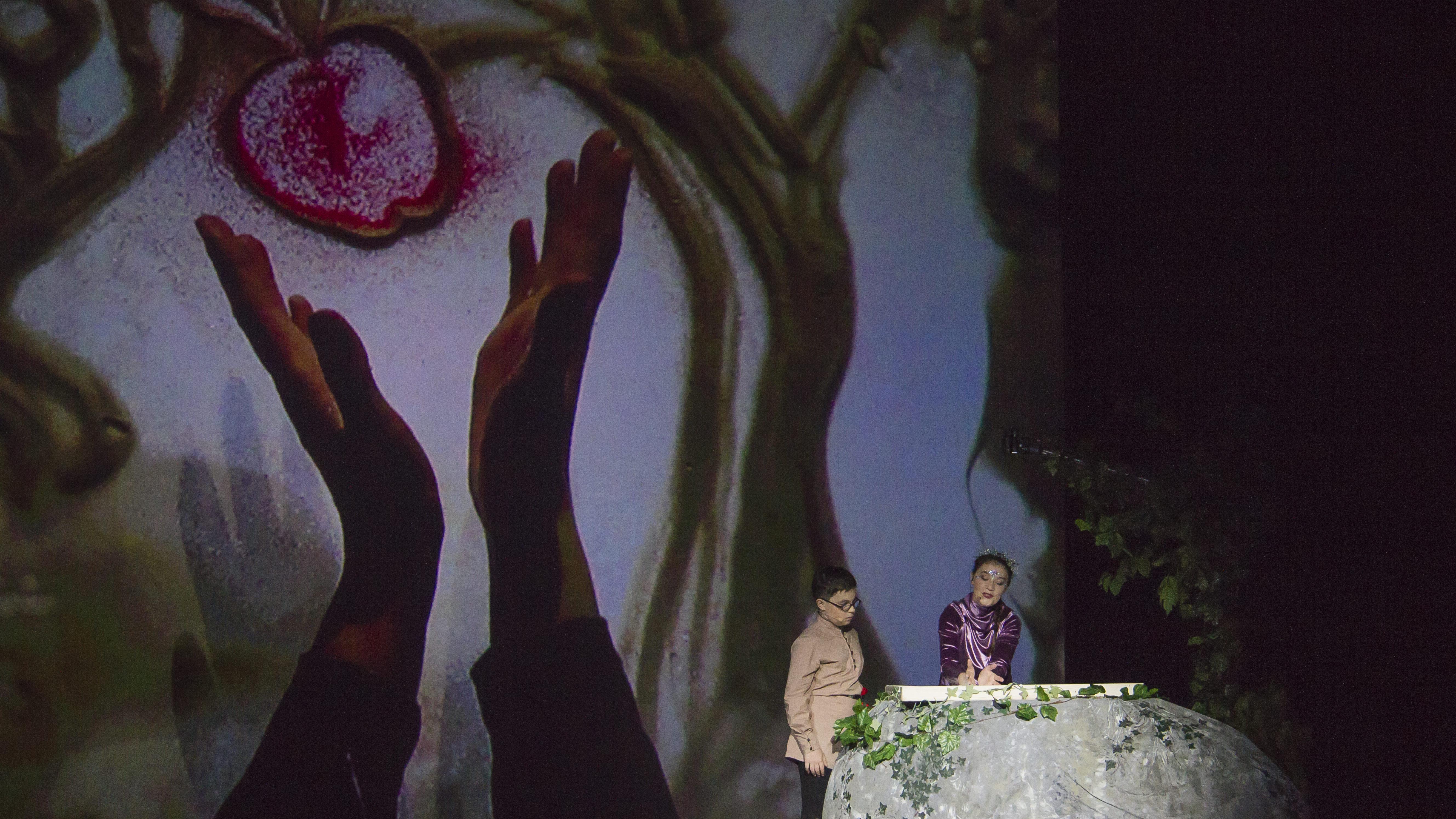 «Н'артон бæрæгбон» показали в Москве
