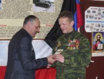 Новости ДНР  7